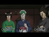 Гинтама/Gintama [ТВ 2] [Shachiburi & Eladiel] 1 серия (202)